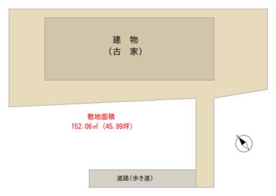 古家付海近売家 鴨川市内浦 152.06㎡(45.99坪) 380万円 物件概略図
