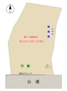 海 遠 望 売 地 南房総市千倉町瀬戸 831㎡(251.37坪) 600万円 物件概略図