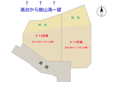 海一望売地 館山市加賀名 321.08㎡(97.12坪) 1228万円 物件概略図