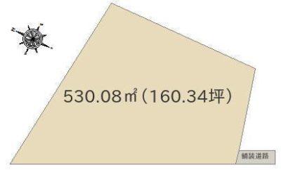 売 地 館山市上真倉 530.08㎡(160.34坪) 1282万円 物件概略図