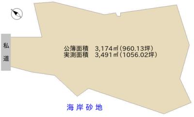 海隣接広大売地 館山市船形 3174㎡(960.13坪) 20000万円 物件概略図