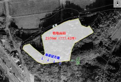 海遠望売山林 館山市小原 2570㎡(777.42坪) 490万円 物件概略図