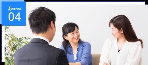 千葉県富津市の不動産売却、買い取り、査定