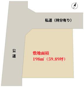 海浜売地 館山市佐野 198㎡(59.89坪) 240万円 物件概略図