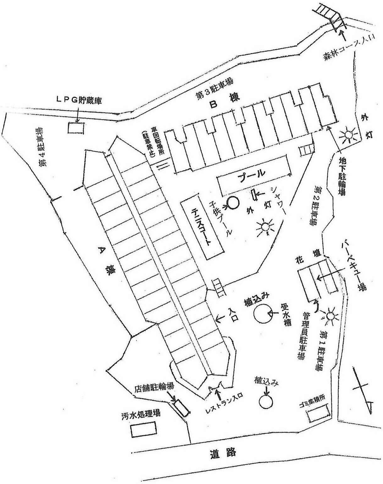 館山市洲崎ロイヤルマンション敷地概略図