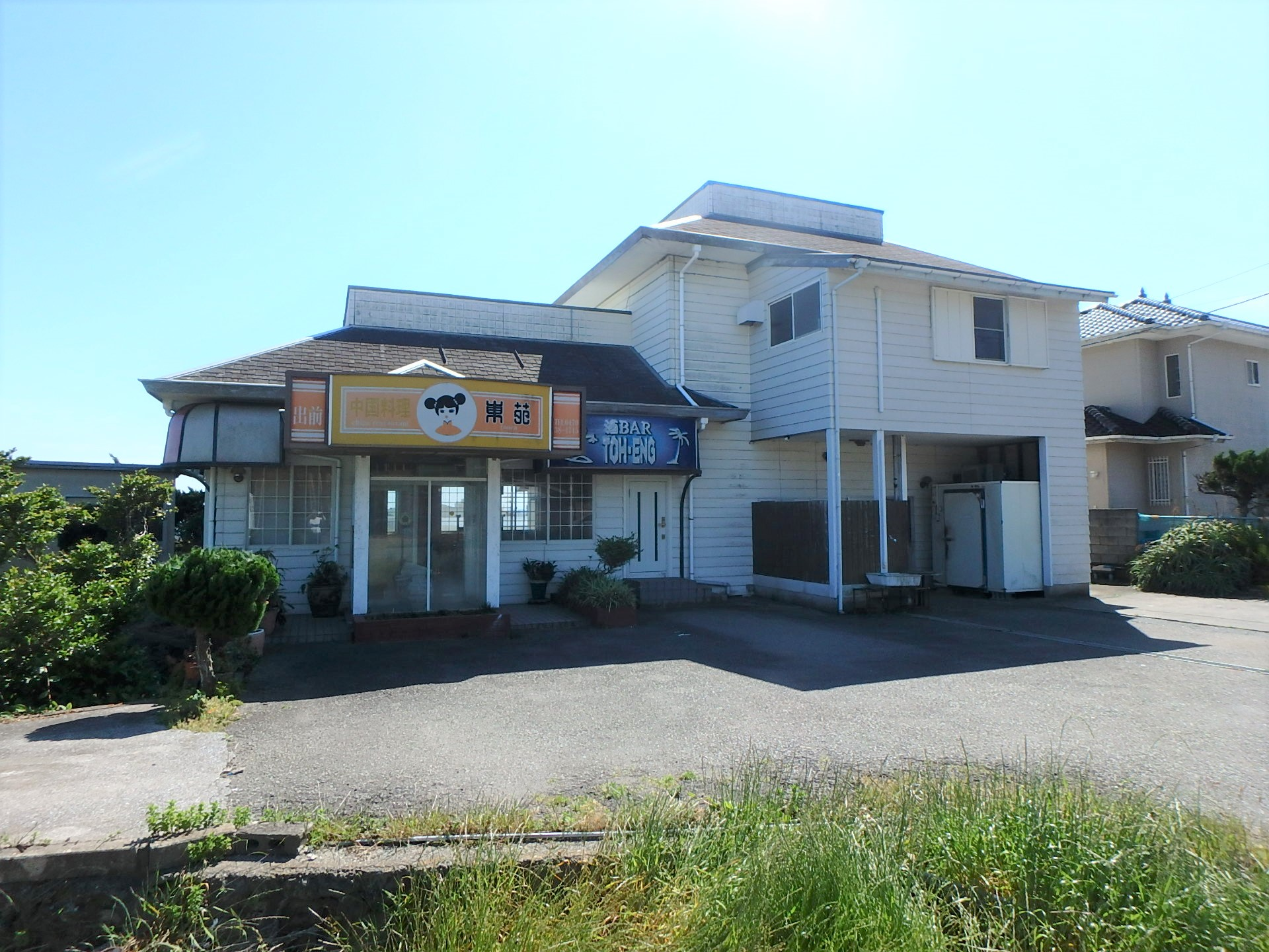 千葉県南房総市白浜町滝口の不動産、店舗付き住宅、飲食店、海が見える、ご商談中