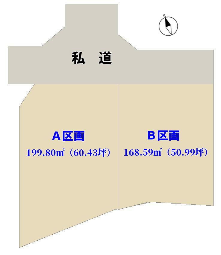 千葉県鴨川市東町の不動産、土地、海が見えるマルキポイントすぐ前、敷地概略図