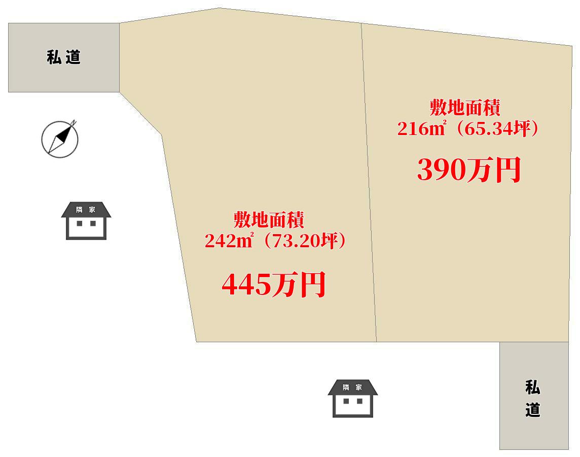 千葉県南房総市千倉町瀬戸の不動産、土地、住宅用地、別荘用地、分譲地