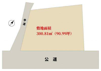 海浜土地 館山市館山 300.81㎡(90.99坪) 1180万円 物件概略図