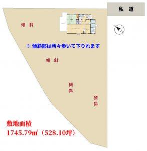 海一望売別荘 館山市加賀名 3SLDK 5250万円 物件概略図