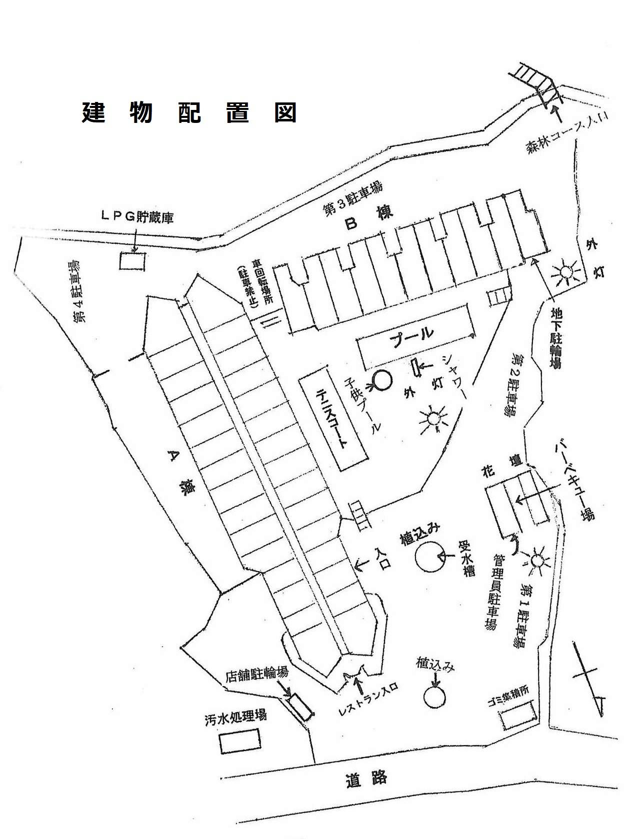 千葉県館山市洲崎のマンション、洲崎ロイヤルマンションの配置図
