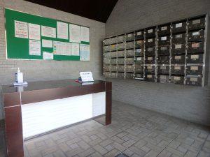 千葉県鴨川市江見青木の不動産、マンション、南鴨川シーハイツ、海望む、左右にメールBOX